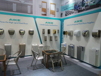 121th Canton Fair, AIKE Is Ready! Welcome Your Visiting!