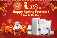 Happy Spring Festival – The Year Of The Dog