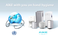 World Health Day: AIKE With You Focused Together On Hand Hygiene